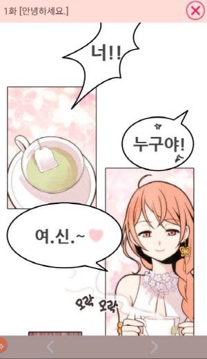 네오위즈 `뮤즈메이커`, 리듬액션·옷갈아입히기·웹툰 `삼색 재미` 쏠쏠